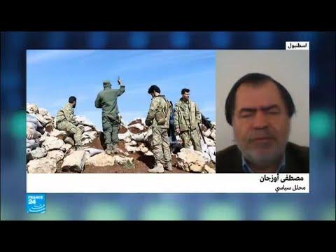 هل لتركيا الحق بقصف مدينة عفرين السورية؟  - نشر قبل 3 ساعة