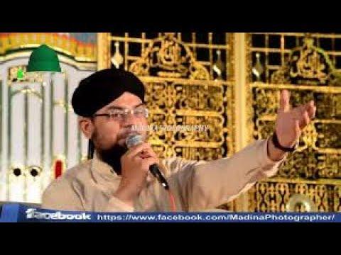 Qaseeda Burda Shareef  By Allama Hafiz Bilal Qadri