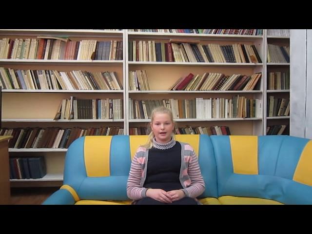 Изображение предпросмотра прочтения – ЕваИващенко читает произведение «С чистого листа» М.Л.Матусовского