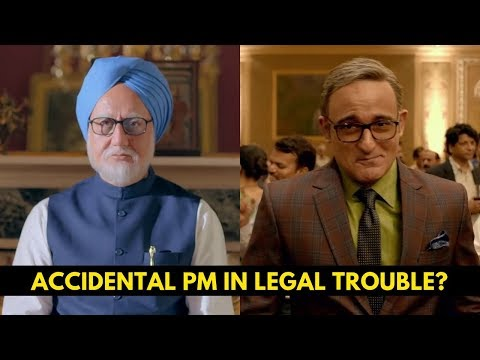 The Accidental Prime Minister: Case filed against Anupam Kher and Akshaye Khanna in Bihar court Mp3