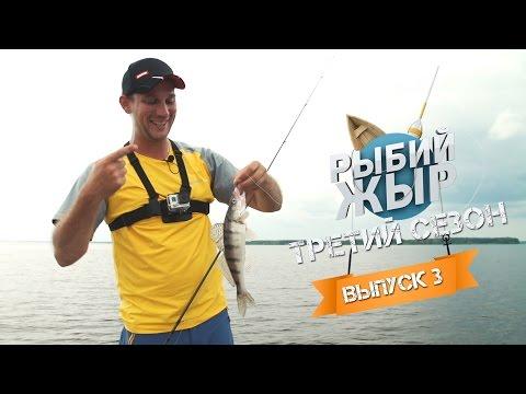 ловля судака на иваньковском водохранилище