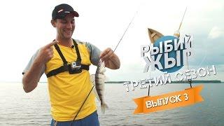 видео Иваньковское водохранилище. Рыбалка, отдых