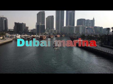 Dubai Marina (UAE)