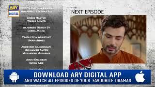 Pukaar Episode 15 ( Teaser ) - Top Pakistani Drama