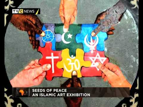 ISLAMIC ART EXHIBITION | AFRICARTS | TVC NEWS