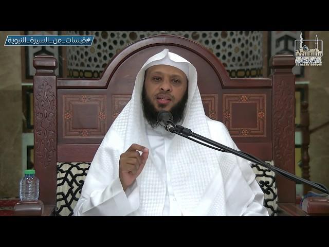 قبسات من السيرة النبوية | الشيخ توفيق الصايغ | غزوة خيبر الجزء الثاني