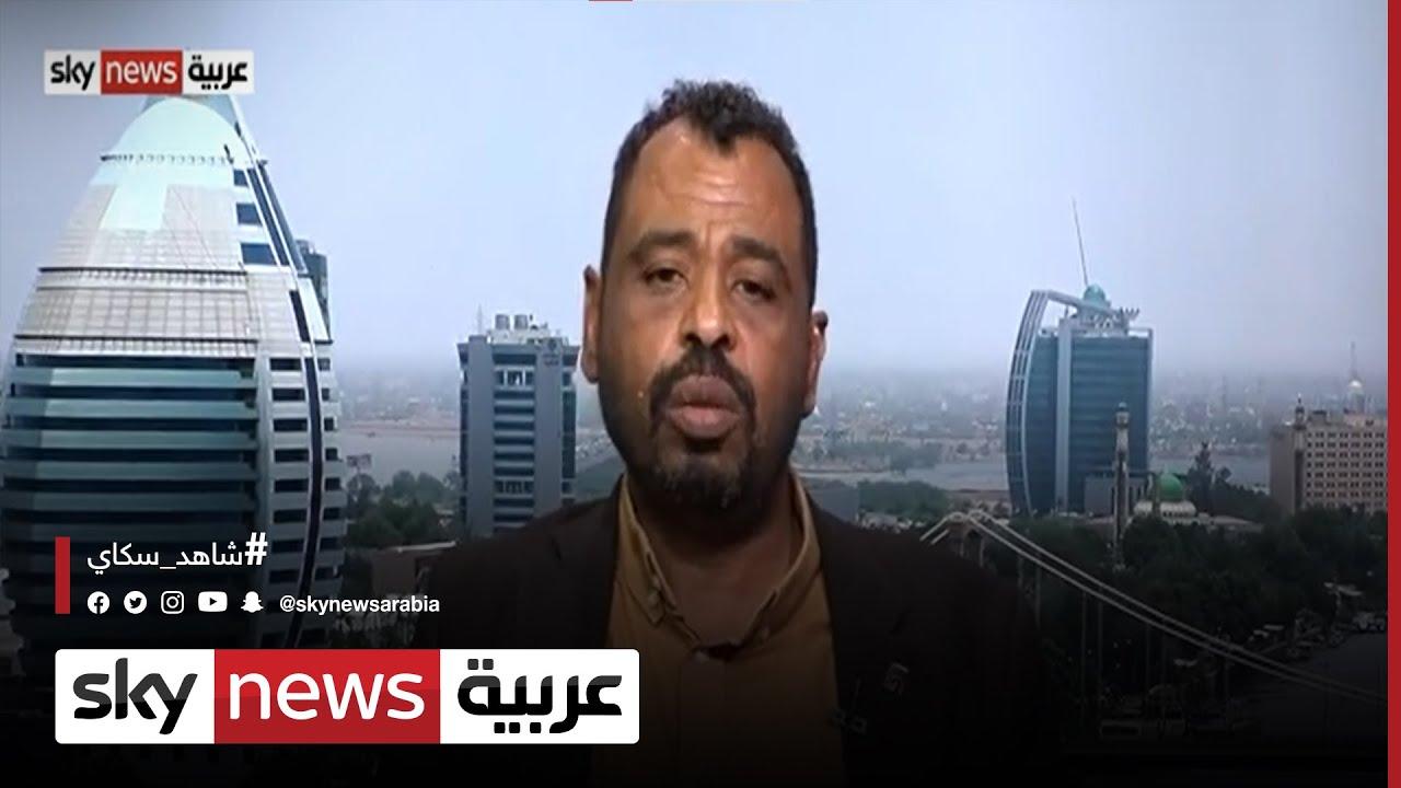 عمار عوض: إثيوبيا تحاول الخروج من الضغط الدولي التي وضعها فيها السودان  - نشر قبل 2 ساعة
