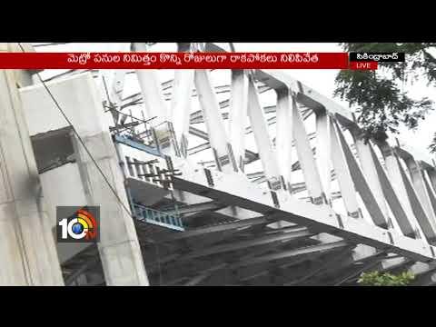 Oliphant Bridge Restoration Works Completed | Secunderabad | 10TV