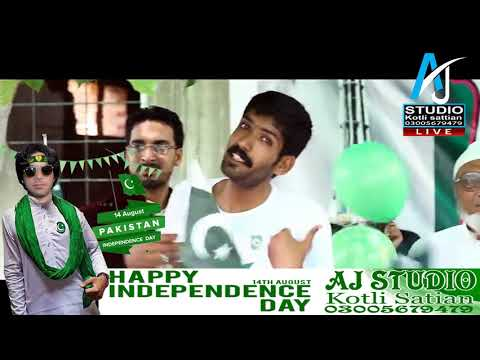 14 august 2017 songs jashn e Azadi   pakistani National songs   independence day   Asghar khoso