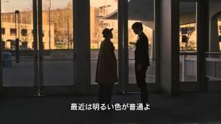 永遠の僕たち - 予告編