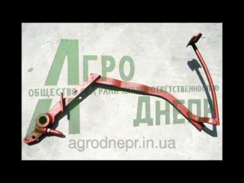 механічна педаль зчеплення юмз-8073 від АГРОДНЕПР сайт