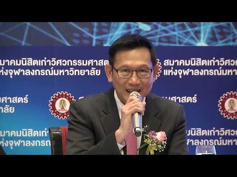 ทิศทางเศรษฐกิจไทยในปีเลือกตั้ง 2562 - วันที่ 02 Jan 2019