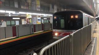 営団02系119編成が発車するシーン