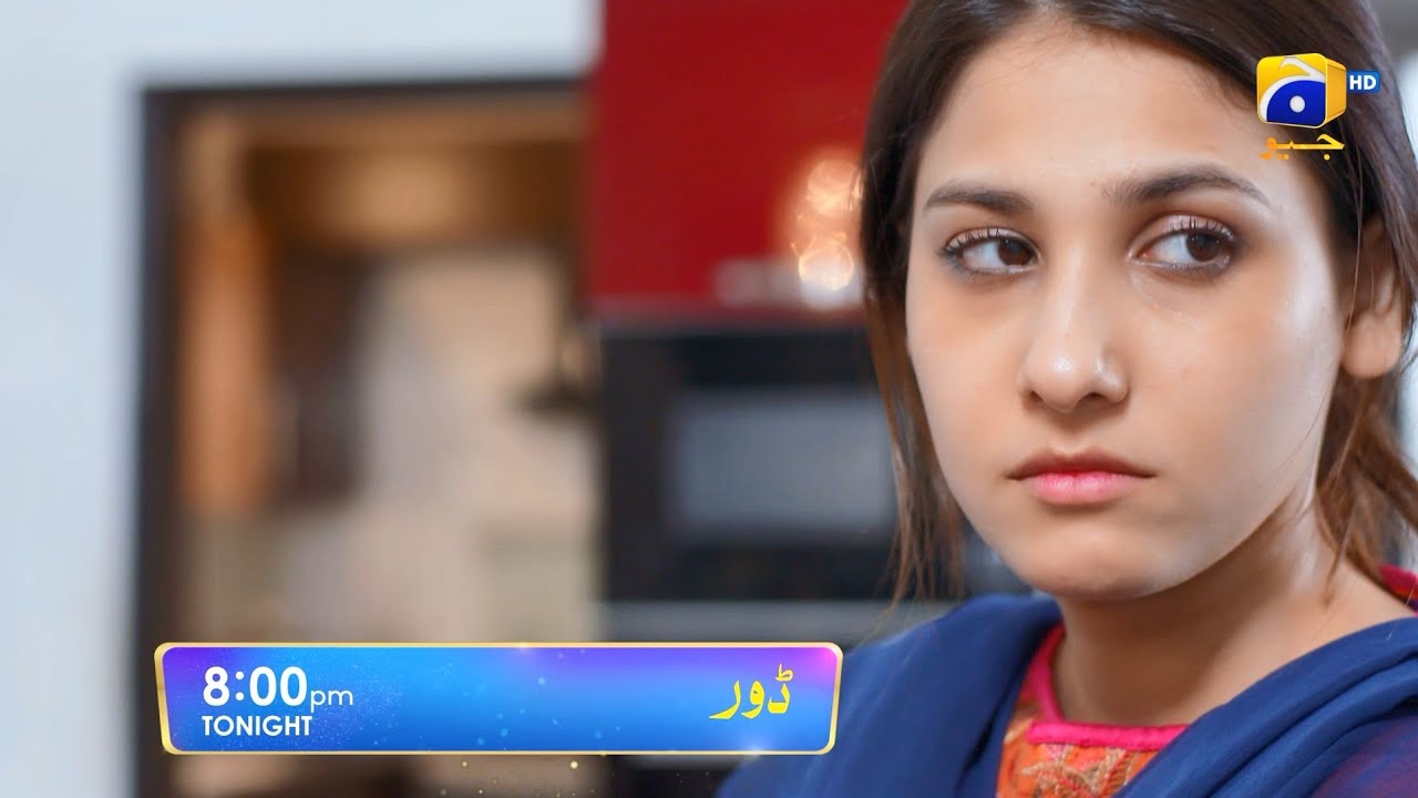 Dour - Episode 33 Promo - Tonight at 8:00 PM only on Har Pal Geo