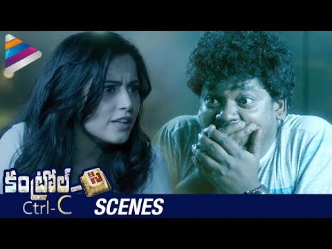 Shakalaka Shankar and Disha Pandey Comedy Scene | Ctrl C Latest 2017 Telugu Movie | Telugu Filmnagar