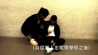 Publication Date: 2017-02-14 | Video Title: S002  抉擇人生 (初選入圍作品)