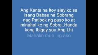 Yeng Jerih Lim Lyrics