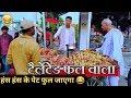 टैलेंटेड फल वाला । ( धमाकेदार शायरी ) vinay Kumar shayari comedy || fun friend india ||