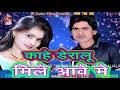 Dil Mein Phir Aaj Teri Yaad Ka Mausam Aaya, Anuradha Paudwal - Yaadon Ka Mausam, Romantic Song Mp3