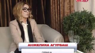 """Анжелика Агурбаш в программе """"Развод по-русски"""""""
