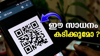 What is QR code?