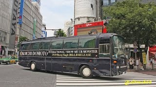 堂本光一 In Shibuya, it is the promotion using the bus of Mercedes-...