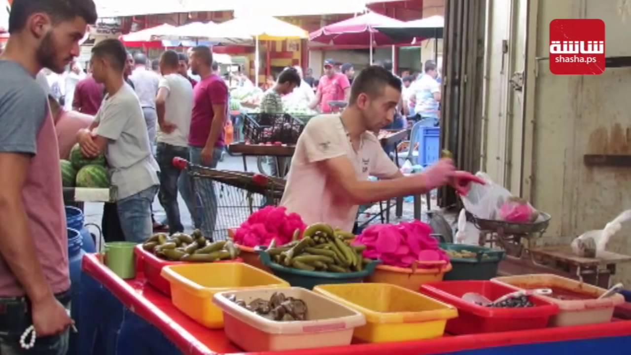 اجواء رمضان في نابلس | Shasha News