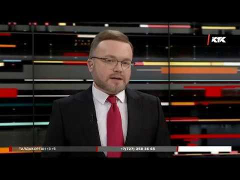 Record-Breaking Paris: Ignace Meuwissen € 65 M transaction to Kazan buyer. KTK TV 151117