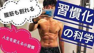 動画の後半は→http://www.nicovideo.jp/watch/1527612559 ▽デューク大学...