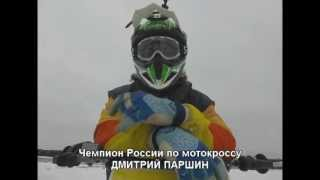 Анонс ICE RACING, Кутузовский Редут, 13.01.2013