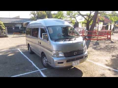 Japan Campers - Tokyo RV, Camper, Campervan, Motorhome rental company