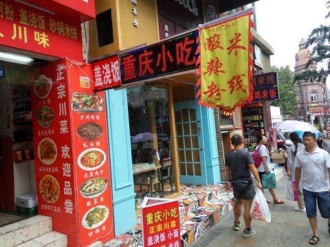 Nadajemy z Qingdao cz.3, Na mieście Chiny  - #134