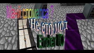 PerfectSky LP4 Новый мод Ender IO
