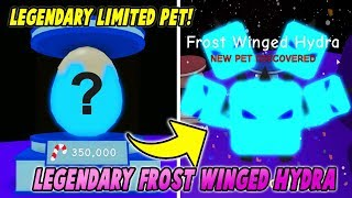 Getting The RAREST LIMITED PET In Bubble Gum Simulator! Roblox