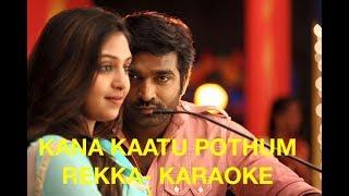 Kanna Kaatu Pothum Karaoke - reka Movie
