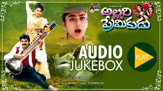 Allari Primikudu   Telugu Audio Jukebox   Jagapathi Babu   Soundarya   M.M.Keeravani
