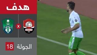 هدف الأهلي الثاني ضد الرائد (عمر السومة) في الجولة 18 من الدوري السعودي