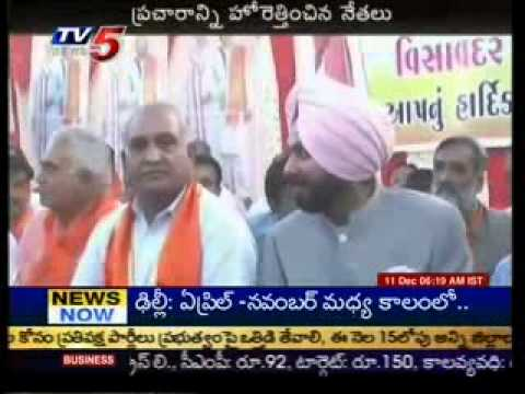 Azharuddin Vs Navjot Singh Sidhu in Gujarat - TV5