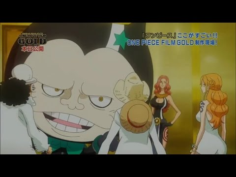 Full Version TV Show ONE PIECE FILM GOLD