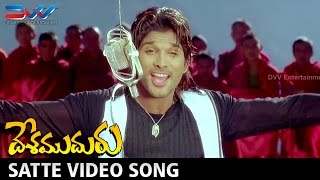 Allu Arjun Teaches his Philosophy | Satte Video Song | Desamuduru Telugu Movie Scenes | Hansika