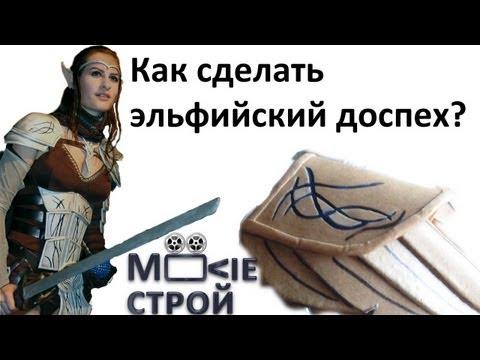 Вы хотите купить меч или рыцарские доспехи? Вы попали по