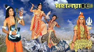 Mahaloya || Sunil and Pinki || Film Star Celebrity