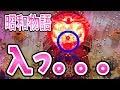 手打ちに挑戦【昭和物語】このごみ156養分パチ の動画、YouTube動画。