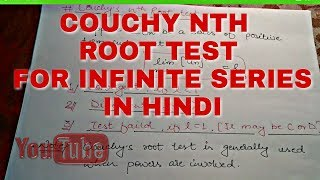 cauchy's root test in hindi || infinite series || convergency test || CONVERGENCE AND DIVERGENCE.