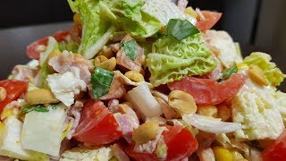 Невероятно Вкусный Салат из Пекинской Капусты с Арахисом!!!