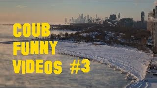 Coub funny videos 3  May 2019  Best coub  Extra cube  Tik Tok videos Приколы  Май 2019