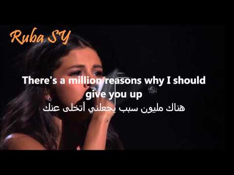 Selena gomez - Heart Wants What It Wants + lyrics مترجمة للعربي