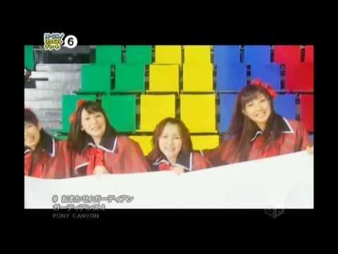 【quartet】-♫-omakase!-guardian-♫