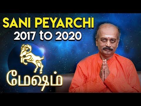 Sani Peyarchi Palangal 2017 - Mesha Rasi - Aries | by Srirangam Ravi | 7338999105 / 81443 66588