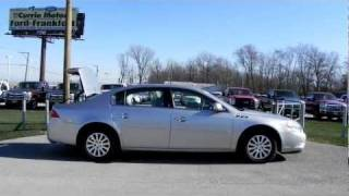 2007 Buick Lucerne by Currie Motors for Chicago Illinois